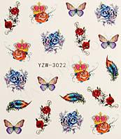 Водные наклейки для маникюра бабочки с цветами YZW-3022