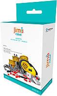 Wheels, набор аксессуаров для роботов Jimmu, Ubtech (JRAWK-01)