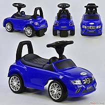 Машина-Толокар R - 0033 JOY (6) цвет СИНИЙ, музыкальный руль, 2 песни, РУССКОЕ ОЗВУЧИВАНИЕ, багажник
