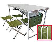 Складной комплект для пикника стол и 4 стула Ranger (раскладная мебель), фото 1