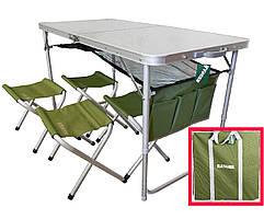 Складной комплект для пикника стол и 4 стула Ranger (раскладная мебель)