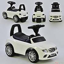 Машина-Толокар R - 0088 JOY (6) цвет БЕЛЫЙ, музыкальный руль, 2 песни, РУССКОЕ ОЗВУЧИВАНИЕ, багажник