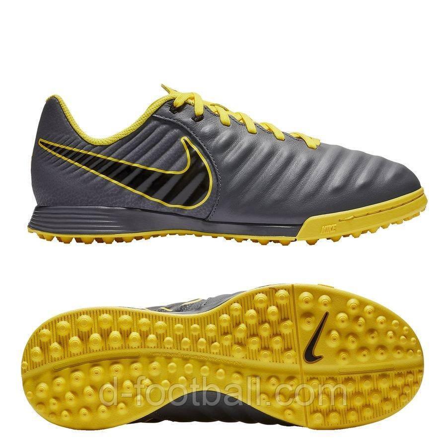 186ff297 Футбольные сороконожки Nike LegendX 7 Academy TF AH7243-070, цена 1 690  грн., купить в Киеве — Prom.ua (ID#933438962)