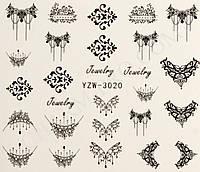 Водные наклейки для маникюра украшения YZW-3020