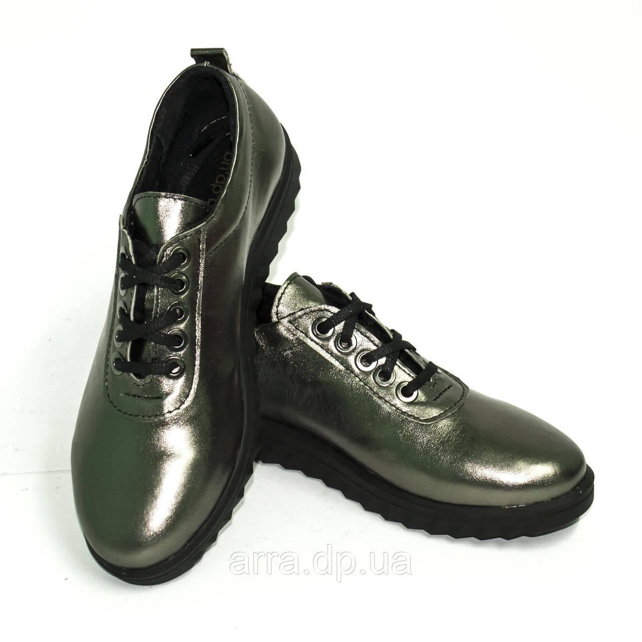 """Спортивные туфли из натуральной кожи. Цвет никель ТМ """"ARRA"""""""