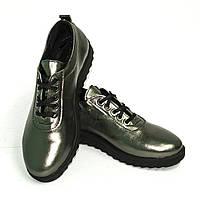 """Спортивные туфли из натуральной кожи. Цвет никель ТМ """"ARRA"""", фото 1"""