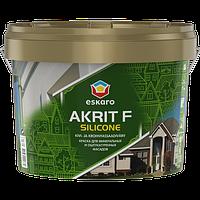 Eskaro Akrit F Silicоne Белая 2,7 л краска для минеральных и оштукатуренных фасадов арт.4740381014918