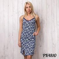Ночная рубашка женская до колена Pink Secret (Турция) PK4810