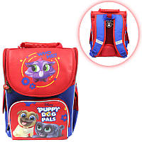 Ранец-короб каркасный ортопедический «Puppy Disney» 988473 Smile, 34,5х25,5х13 см