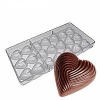 Кондитерская форма для конфет «Сердце»EmpireEM1369