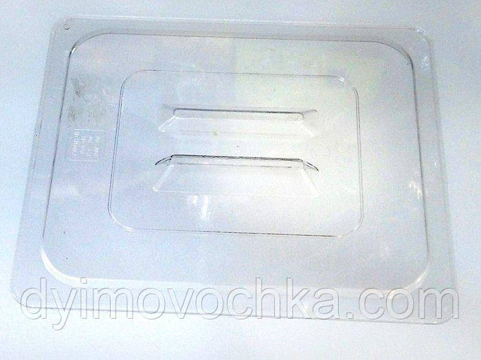 Крышка поликарбонатная для гастроемкости GN 1/6 Empire EM2806