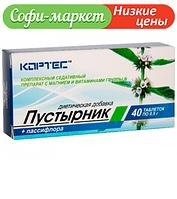 40 т Пустырник Пассифлора № 40 Кортес  Кортес Пустирник Пасифлора № 40