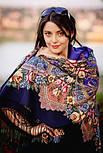 Июньское утро 1028-14, павлопосадский платок (шаль) из уплотненной шерсти с шелковой вязанной бахромой, фото 6