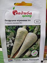 Петрушка коренева насіння середньорання Голок 0,5 грам , Голландія