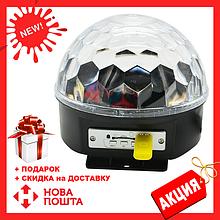 Светомузыка диско шар Magic Ball Music MP3 плеер с bluetooth   блютуз дискошар