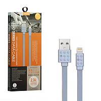 USB кабель Remax PRODA PC-01i Lightning Сірий