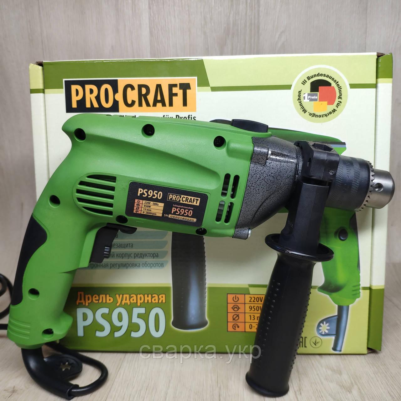 Дриль ударний Procraft PF-950