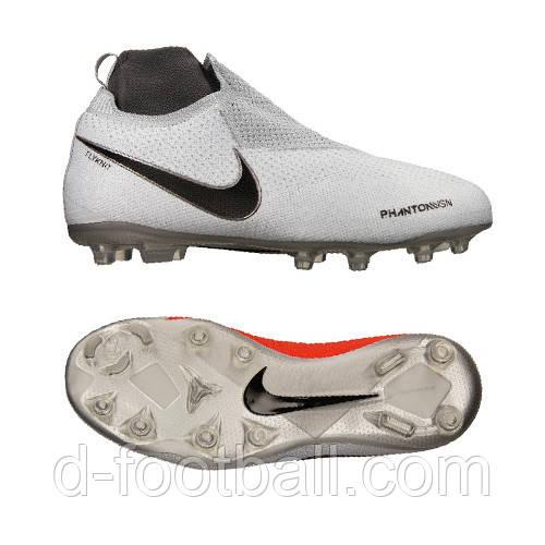 9f7bd7bb Товары и услуги Nike цена, купить в интернет-магазине — «D-Football»  (Украина) - Страница 35