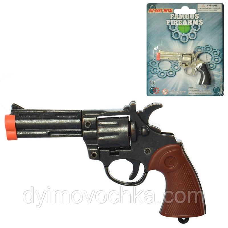 Пистолет 2089BC, на пистонах, 8см, 2 цвета