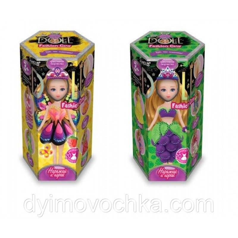 Набор креативного творчества «Princess Doll (малый)» ДТ-ТЛ-02-44 DankoToys(рус), 2 вида