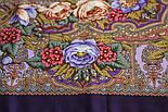 Счастливица 1122-15, павлопосадский платок (шаль) из уплотненной шерсти с шелковой вязанной бахромой, фото 4