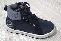 Ботинки для мальчика С.Луч Е7830-1, фото 1