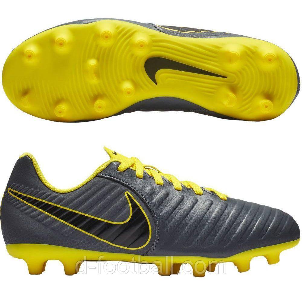 a259e7f7a Детские футбольные Nike Legend 7 Club FG MG AO2300-070