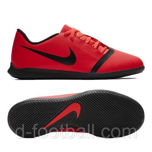 7d58911f Обувь Nike цена, купить в интернет-магазине — «D-Football» (Украина)