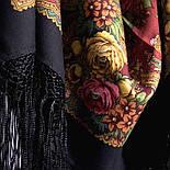 Счастливица 1122-18, павлопосадский платок (шаль) из уплотненной шерсти с шелковой вязанной бахромой, фото 4