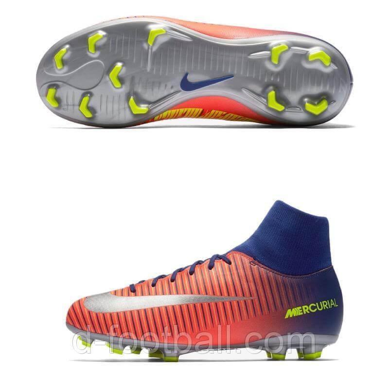 7158b45f Детские футбольные бутсы Nike Mercurial Victory VI DF FG 903600-409, цена 1  590 грн., купить в Киеве — Prom.ua (ID#933442835)