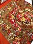 Щасливиця 1122-3, павлопосадский хустку (шаль) з ущільненої вовни з шовковою бахромою в'язаної, фото 6
