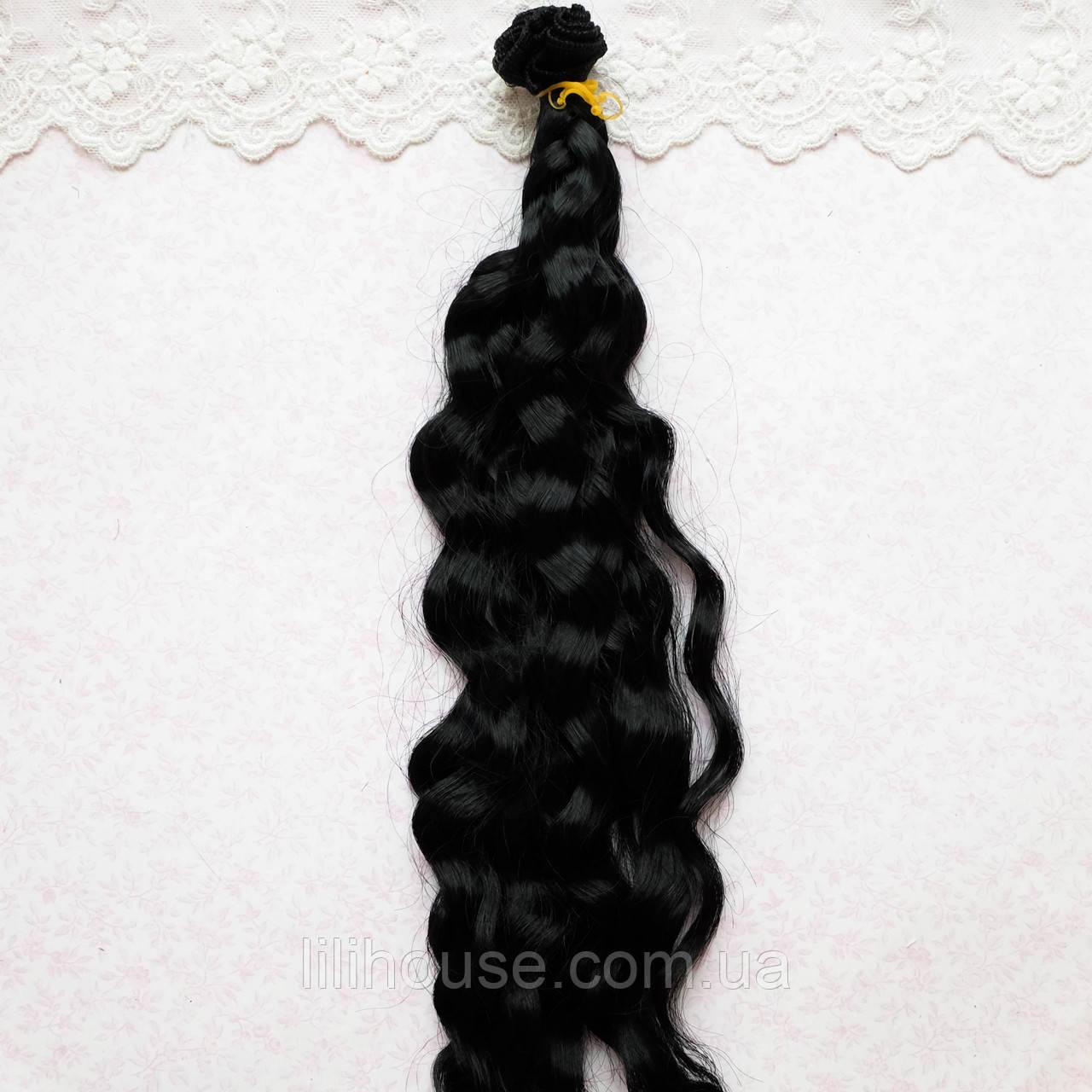 Волосы для кукол в трессах мелкие волны косичка, черный - 25 см