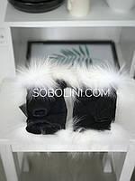 Митенки укороченные с полярной лисой, фото 1