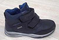 Ботинки для мальчика Солнце РТ07-3В
