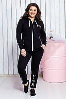 Женский спортивный костюм двунитка большого размера