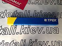 "Комплект тяг рулевой трапеции ВАЗ 2101-1107 ""ЧЕМПИОН"" S10"