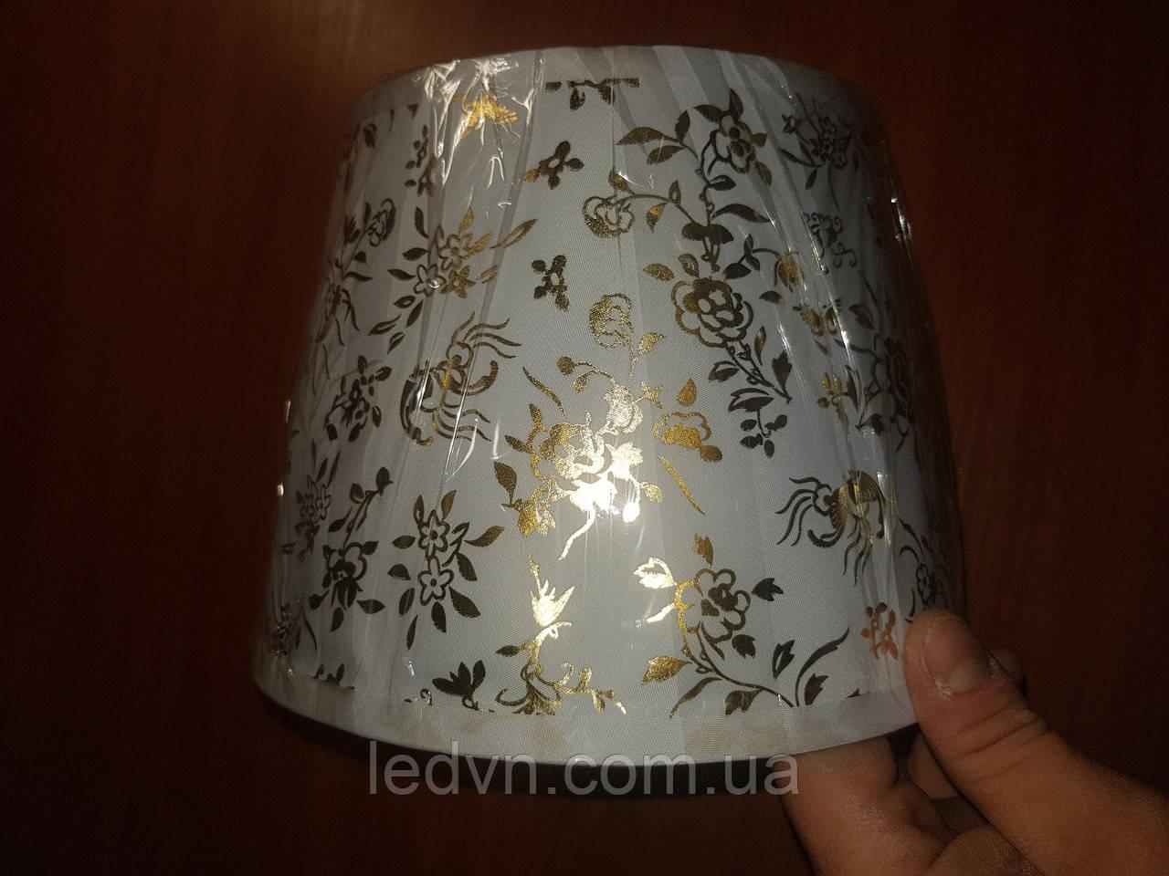 Абажур до настільній лампі з золотистим візерунком цоколь Е14
