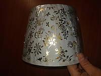 Абажур до настільній лампі з золотистим візерунком цоколь Е14, фото 1