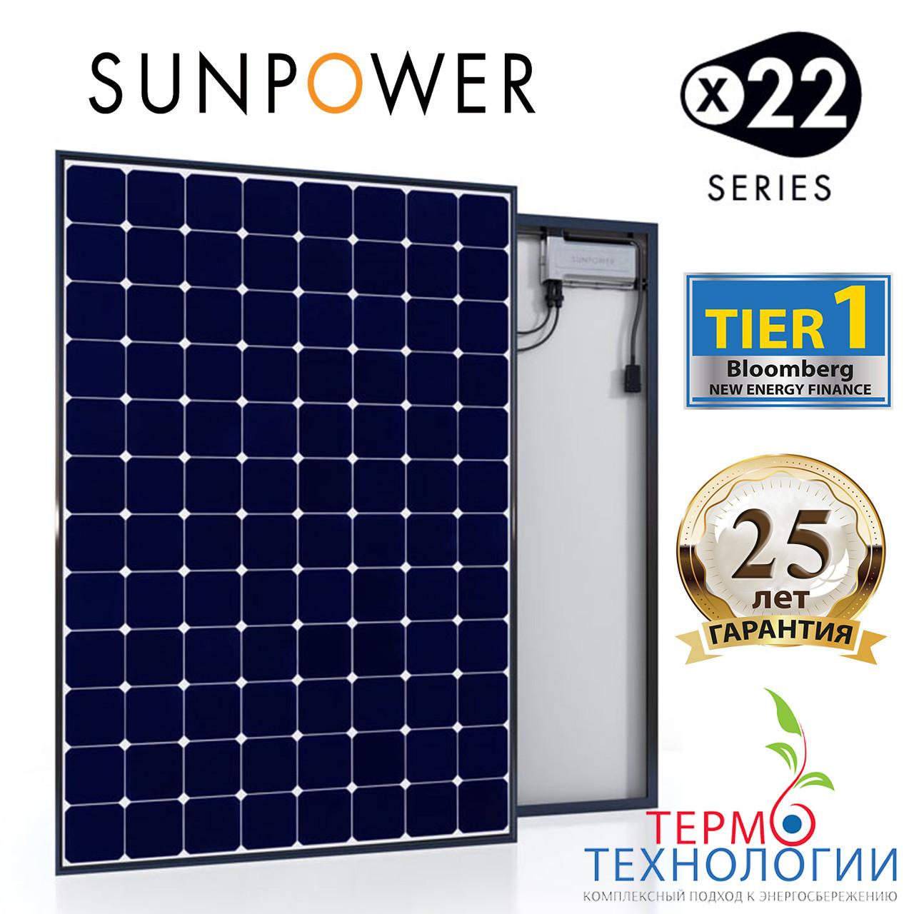 Солнечная батарея SunPower  X-Series Residential 370 Вт, Mono