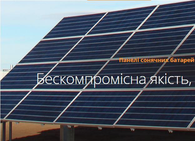 Солнечная батарея SunPower MAXEON 360 Вт, Mono