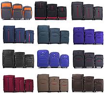 Комплекты тканевых чемоданов