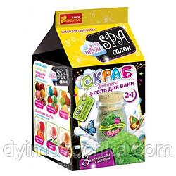 Скраб. Соль для ванной. Зеленый чай с мятой 15130032Р, 5649