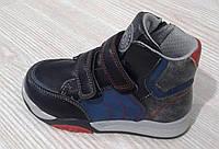 Ботинки для мальчика Солнце РТ72-1А