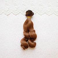 Волосы для кукол в трессах волна на концах, светлый янтарь - 15 см