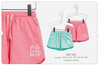 Трикотажные шорты для девочки. ШР 525
