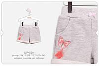 Трикотажные шорты для девочки. ШР 526
