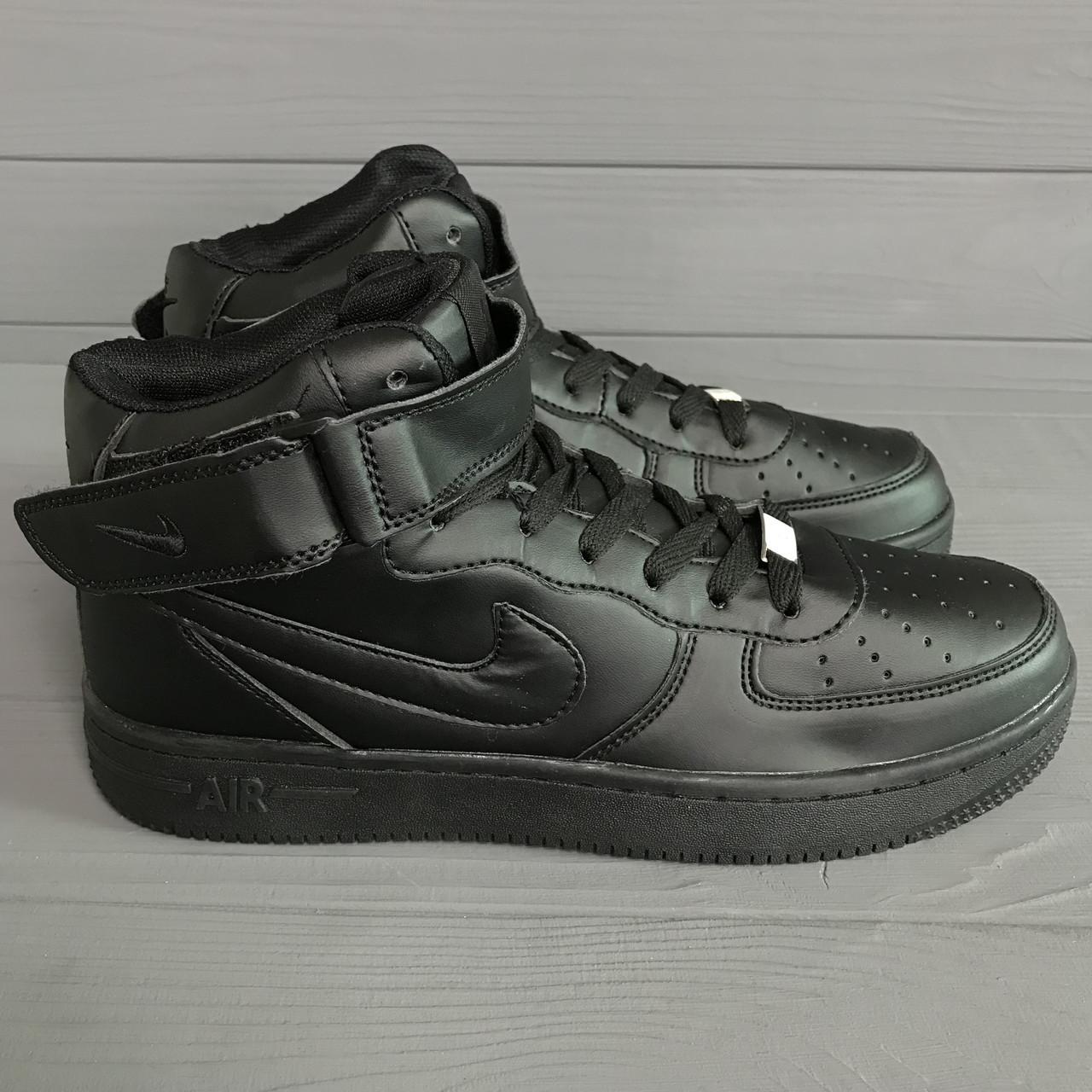 Кроссовки найк аир Форс женские черные демисезонные (реплика) Nike Air Force Black