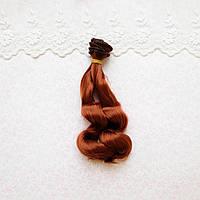 Волосы для кукол в трессах волна на концах, медь - 15 см