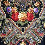 Миндаль 1369-19, павлопосадский платок (шаль) из уплотненной шерсти с шелковой вязанной бахромой, фото 6