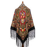 Миндаль 1369-19, павлопосадский платок (шаль) из уплотненной шерсти с шелковой вязанной бахромой, фото 10
